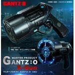 Master Product Gantz : 0 X-Gun Megahouse