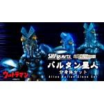 S.H. SH Figuarts Alien Baltan Clone Set Ultraman Bandai