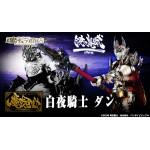 Garo Byakuya Kishi Dan (moveable midnight sun knight Dan) Bandai