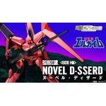Robot Spirit Damashii (side HM) Heavy Metal L-Gaim D-SSERD Bandai