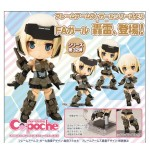 Cu-poche Frame Arms Girl FA Girl Gourai Kotobukiya