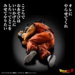 Dragon Ball Z DBZ HG Yamcha Bandai