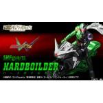 SH S.H. Figuarts Kamen Rider W Hardboilder Bandai