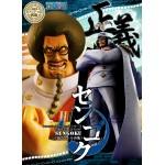 One Piece Portrait of Pirates POP LIMITED Sengoku Megahouse