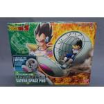 Figure-rise Mechanics Saiyan's Spaceship Pod Dragon Ball Z Bandai