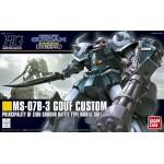 HGUC 1/144 Gouf Custom Plastic Model Bandai