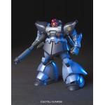 HGUC 1/144 MS-09R-2 Rick Dom II Plastic Model Bandai