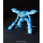 HGUC 1/144 MSM-03C Hy-Gogg Plastic Model Bandai