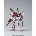 HG 1/144 Strike Rouge+ I.W.S.P. Plastic Model Bandai