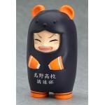 Nendoroid More Haikyuu!! Face Parts Case (Karasuno High) Good Smile Company