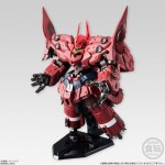 FW GUNDAM CONVERGE EX15 Neo Zeong CANDY TOY Bandai