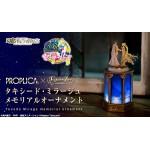 PROPLICA X Figuarts Zero chouette Sailor Moon Tuxedo Mirage Memorial Ornament Bandai Premium