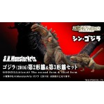 S.H. Monster Arts Godzilla (2016) The Second Form & Third Form Bandai