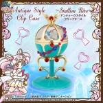 Sailor Moon Pegasus Stallion Reve Antique Style Clip Case Bandai Premium