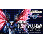 METAL BUILD Destiny Gundam Wings of Light Option Set (2nd Batch) Bandai Collector