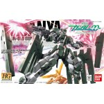 HG 1/144 Mobile Suit Gundam 00 the Movie Gundam Zabanya Plastic Model Bandai