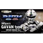 SH S.H. Figuarts Gavan Type G (Space Squad Ver.) Bandai