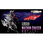 S.I.C. Mashin Chaser Kamen Rider Drive Bandai
