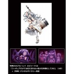 Bikini Warriors Cleric 1/7 Limited Edition (OVA Blu-ray + A3 cross poster) Hobby japan