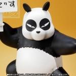Figuarts ZERO Ranma 1/2 Saotome Genma Panda Bandai Premium