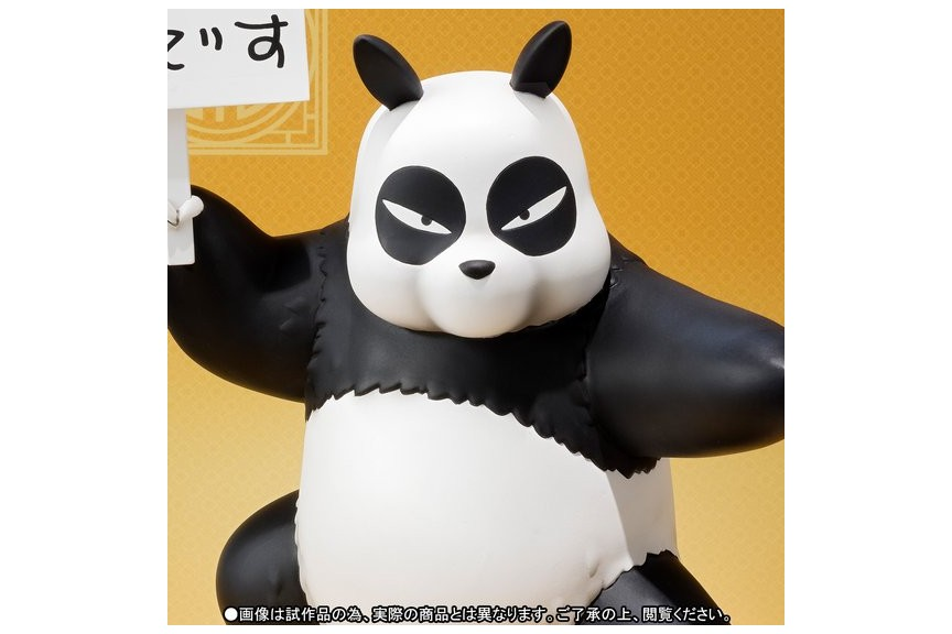 Figuarts ZERO Ranma 1 2 Saotome Genma Panda Bandai Premium