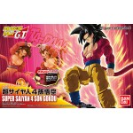 Figure-rise Standard Dragon Ball GT DBGT Super Saiyan 4 Son Goku Bandai