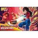 Figure-rise Standard Dragon Ball GT DBGT Super Saiyan 4 Vegeta Bandai