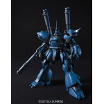 HGUC 1/144 Kampfer Plastic Model Bandai