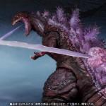 S.H. Monster Arts Godzilla (2016) The Fourth Awakening Ver. Bandai Premium