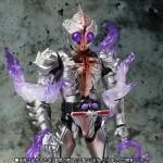 SH S.H. Figuarts Kamen Rider Amazon Sigma Bandai Premium