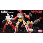 Getter Robo Dynamic Change R Getter Robo FREEing