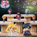 Petit Chara Sailor Moon Dark Kingdom Bandai Premium