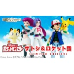 SH S.H. Figuarts Pokemon Set Team rocket & Ash Ketchum Pokemon Limited Edition Bandai