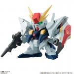Mobile Suit Gundam Gashapon Senshi Forte 03 Bandai
