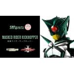 S.H. SH Figuarts Kamen Rider Kabuto Masked Rider Kickhopper Bandai