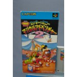 (T2E17) THE GREAT CIRCUS MYSTERY MICKEY AND MINNIE 1 SUPER FAMICOM