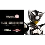 S.H. SH Figuarts Kamen Rider Kabuto Masked Rider Punchhopper Bandai
