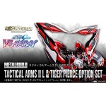METAL BUILD Tactical Arms II L & Tiger Pierce Option Set (2nd batch) Bandai
