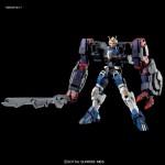 HG 1/144 Gundam Dantalion Mobile Suit Gundam Iron-Blooded Orphans Gekko Bandai