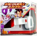 Dragon Ball Z Kai Kyukyoku! DX Chosenshi Scouter Red ver. Bandai