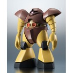 Robot Spirits SIDE MS MSM-03 Gogg ver. A.N.I.M.E. Mobile Suit Gundam Bandai