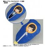 Nendoroid Odekake Pouch Sleeping Bag Touken Ranbu Online Yamato no Kami Yasusada Good Smile Company