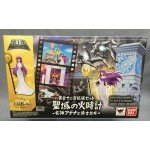 Saint Seiya D.D. Panoramation Set Goddess Athena (Kido Saori) Fire Clock of the Sanctuary & Soldiers Bandai