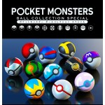 Pokemon Pocket Monster Ball Collection SPECIAL Premium Bandai Limited