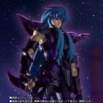Saint Seiya Myth Cloth EX Surplice Aquarius Camus Bandai Premium