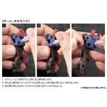 Hexa Gear Parts Remover Kotobukiya