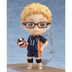 Nendoroid Haikyuu!! Second Season Kei Tsukishima Good Smile Company