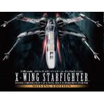 Star Wars Model Kit X-Wing Starfighter 1/48 Moving Edition Bandai