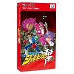 Kaizou Choujin Shubibinman Zero Super Famicom