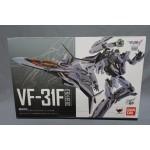 DX Chogokin VF-31F Siegfried (Messer Ihlefeld Custom) Macross Delta Bandai